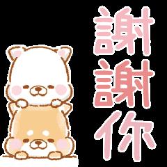 會動❤療癒柴犬❤2(大字體)