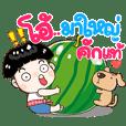 Sticker Isan boy Style v.1