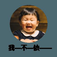 敏潤表情包-2