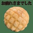 melon pan 4 Melon bread