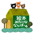 BURAKUMA-Daily conversation(adult)4