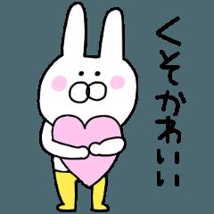 Rabbit praise sticker