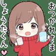 Send to Shota kun hira - jersey chan