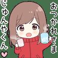 Send to Junya kun hira - jersey chan