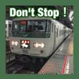 JAPAN TRAIN STAMP1