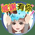 小雲姐姐XiaoyunJJ
