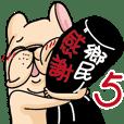 白目法鬥的生活5-54鄉民