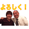 FUKUOKA FATHER