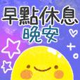 Classic adults polite Keigo Sticker(tw)