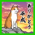 ねこちゃんいっぱい3 新元号記念 改元挨拶