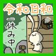 4-ACES「Dōbu'zoo」キャラ令和大集