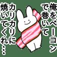 新・情緒不安定動物4