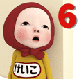 【#6】レッドタオルの【けいこ】が動く!!