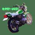 たかぴーのバイク仲間スタンプ!