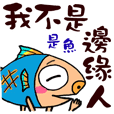 Mr.Pig Fish
