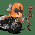 ライダー忍者くん アニメーション3