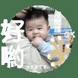 温寶二彈-跟著開水學語言做個有禮貌的孩子