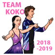 TeamKoKo 2018/19 IceDance Stamp