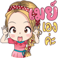 May:Cute girl