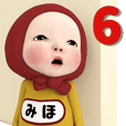 【#6】レッドタオルの【みほ】が動く!!