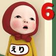 【#6】レッドタオルの【えり】が動く!!