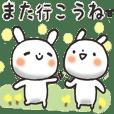 gentle words of rabbit