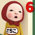 Red Towel#6 [Sachiko] Name Sticker