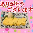 Japanese dashi rolls egg 2