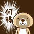 Rakko-san Sassy version3