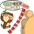 The Bean sprouts Monkeys Episode.8