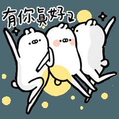 醜白兔-第三醜-溫馨篇