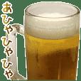 ビール4。