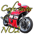 Cafe racer NO2
