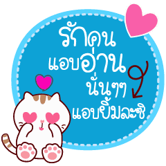 Quotes with cute cartoon characters – LINE stickers | LINE ...