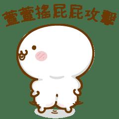 姓名小饅頭VOR.5♥萱萱專用