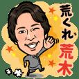 Araki's Sticker by kummy