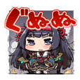 gomaotsu Vol.3