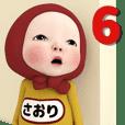 Red Towel#6 [Saori] Name Sticker