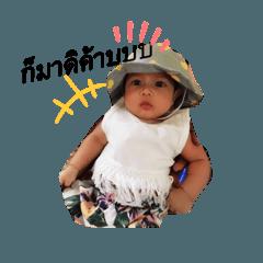 Milin_family
