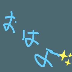 nagano_20190425134322