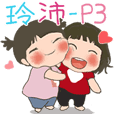 LINGLING and PEIPEI girls 3-daily