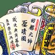 Yu Chu Temple Paintings