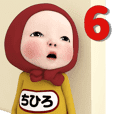 Red Towel#6 [chihiro] Name Sticker