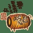 Youkai sticker of Tatami 5