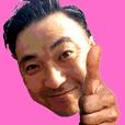 Everyone's Yama-chan
