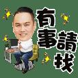 zhongwenchen