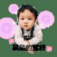 Sunnie_20190430