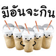 Coffee Me 2 (Thai version)