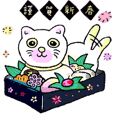 Meow ! Asian New Year ! & Lucky words