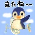 【動く】ふわふわなペンギン